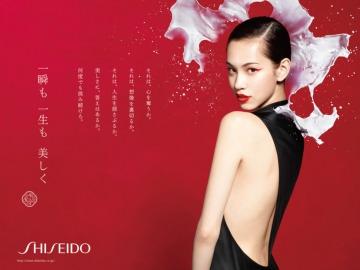 Jauna, aizraujoša lappuse kosmētikas zīmola Shiseido bagātīgajā vēsturē – satriecošā Shiseido Makeup kolekcija