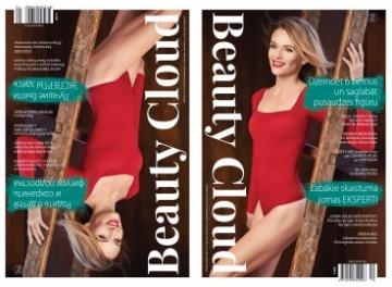 Вышел второй номер журнала <b>BEAUTY CLOUD</b>