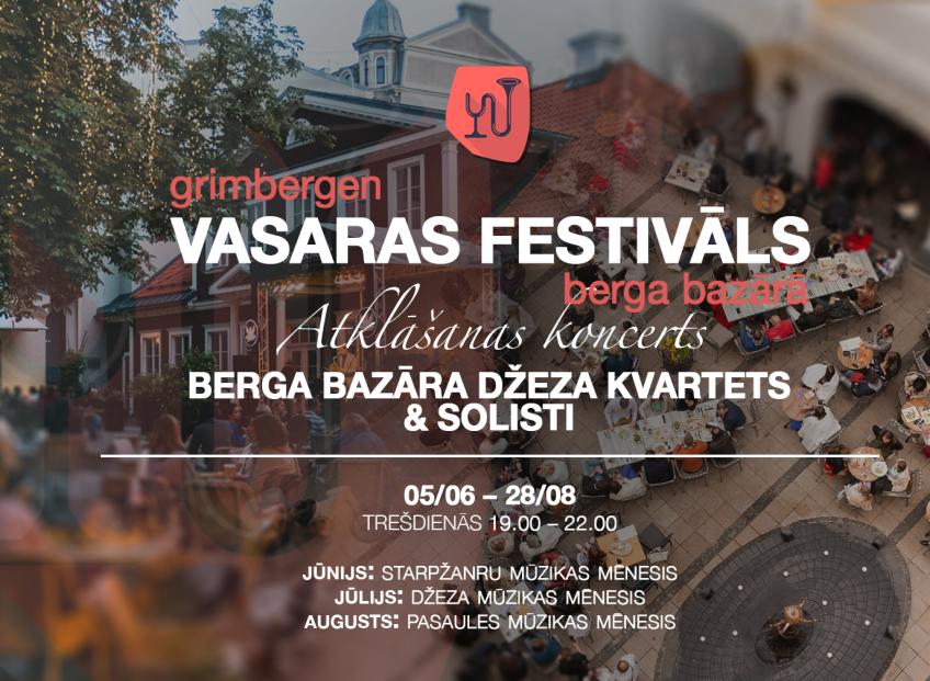 <b>Летний фестиваль Grimbergen</b> в Берга базаре открывает 5 сезон