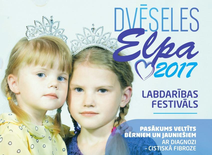 19 ноября состоится ежегодный благотворительный фестиваль <b>Dvēseles Elpa 2017</b>