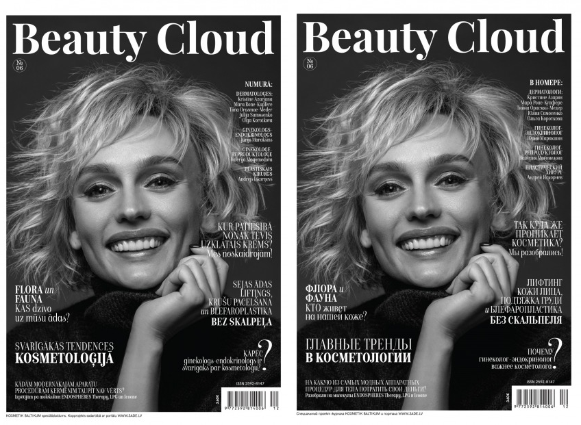 Ar žurnālu  <b>BEAUTY CLOUD</b> izskatīties labi un justies labi ir daudz vienkāršāk!