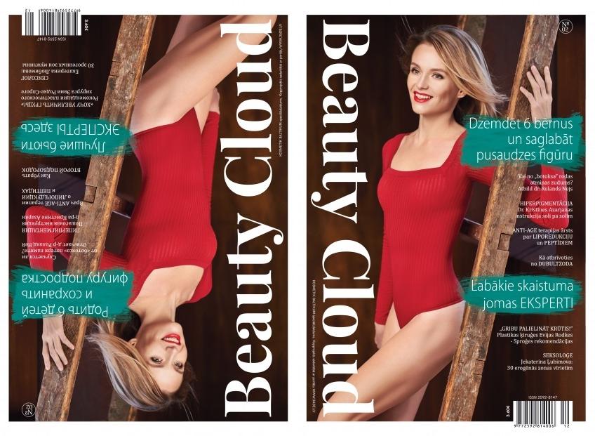 Вышел второй номер журнала BEAUTY CLOUD