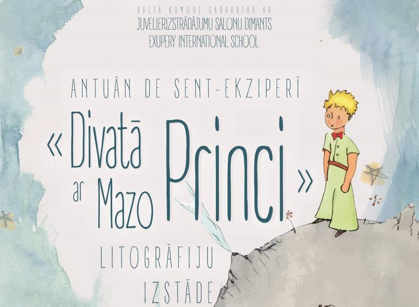 В Риге открывается выставка цветных литографий с рисунков Антуана де Сент-Экзюпери