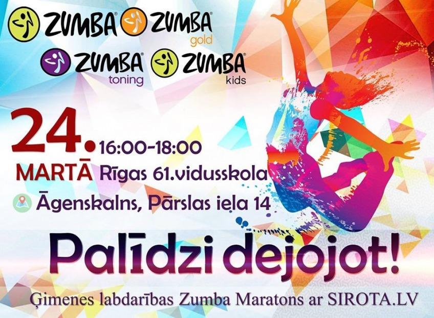 Семейный благотворительный Zumba-марафон «Помогай, танцуя!»