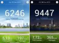 S Health в Galaxy S4 - новое приложение экосистемы электронного здоровья