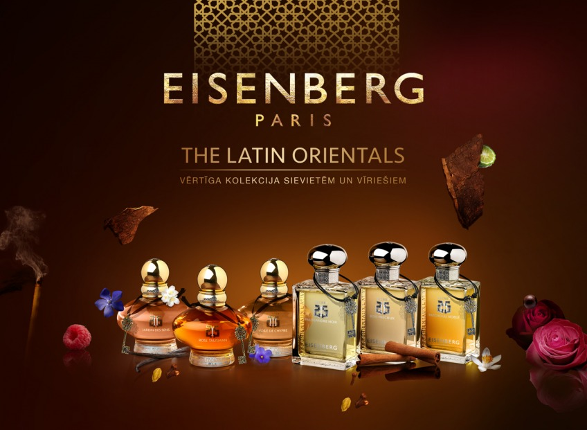 Не только послушать, но и понюхать... Коллекция ароматов THE LATIN ORIENTALS
